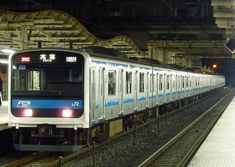 209系@さいたま新都心'09.11.25
