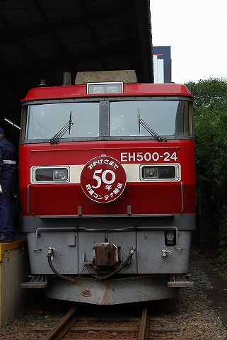 EH500-24@隅田川
