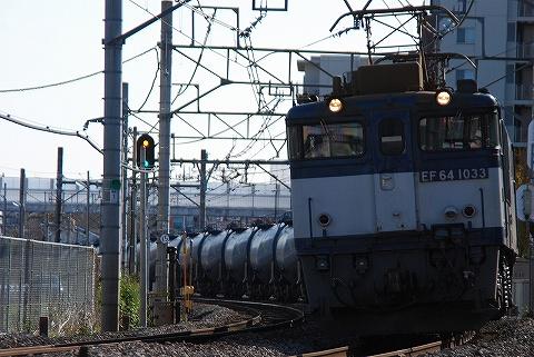 EF64-1033@宮原