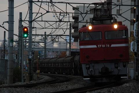 EF81-78@宮原