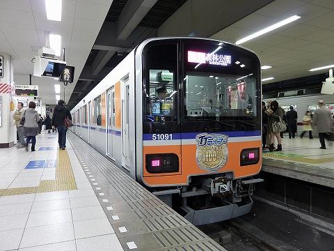 東武50090系@池袋1