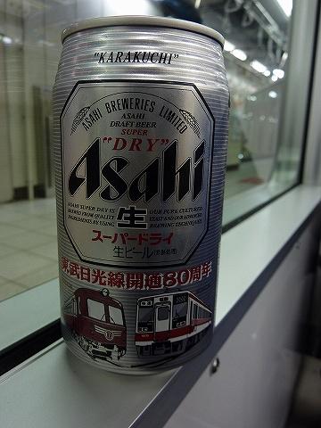 東武日光線開通80周年記念缶