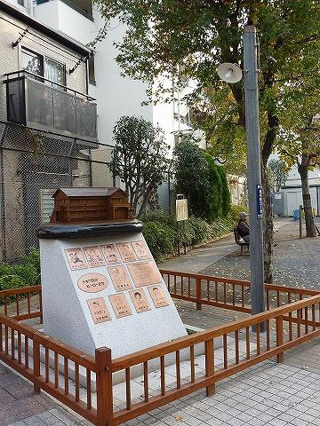 トキワ荘のヒーローたち記念碑1