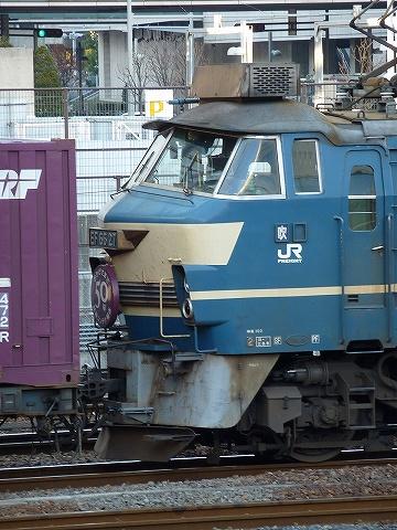 鉄道コンテナ輸送50年HM