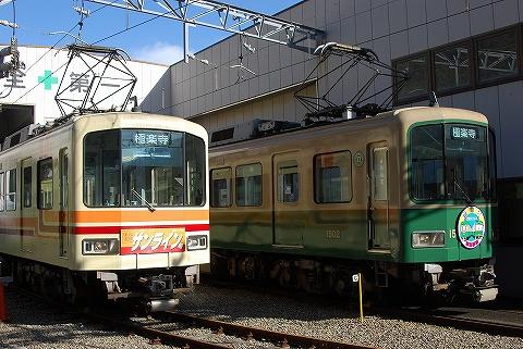 江ノ電1000形@極楽寺検車区3