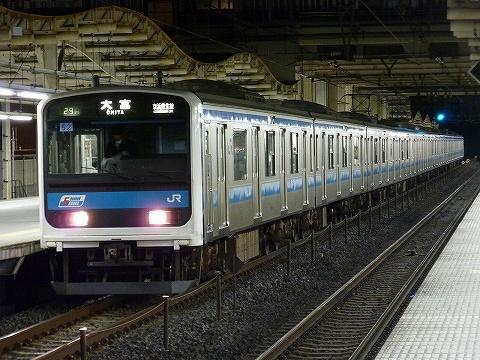 209系@さいたま新都心