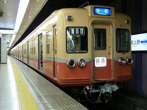 京成3300形@京成上野