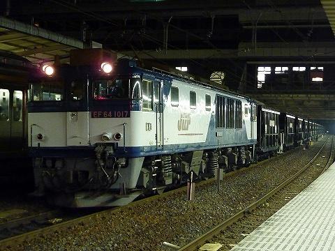 EF64-1017@大宮
