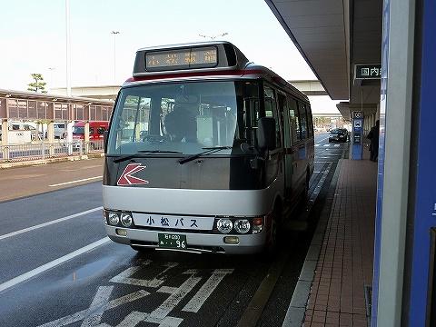 小松バス@小松空港