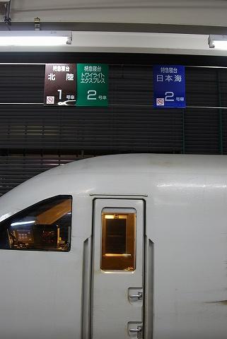 北陸乗車位置@富山駅