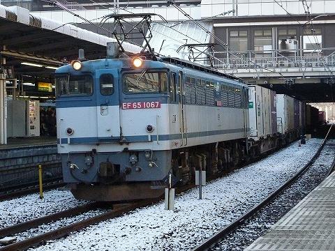 EF65-1067@大宮'10.2.2