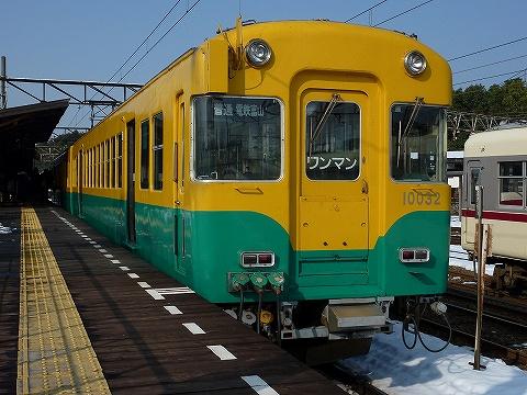 富山地鉄モハ10032