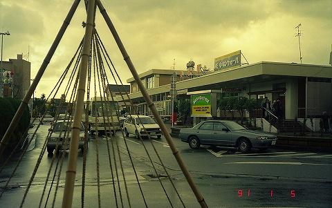 旧小松駅舎