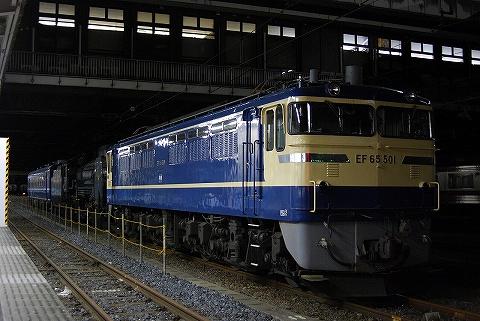 EF65-501@大宮'10.1.15