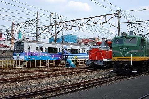 大宮工場イベント'09