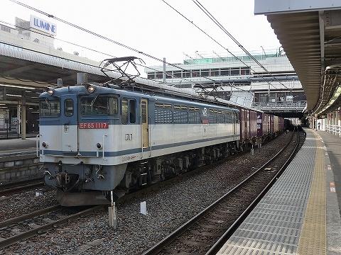 EF65-1117@大宮'10.3.17