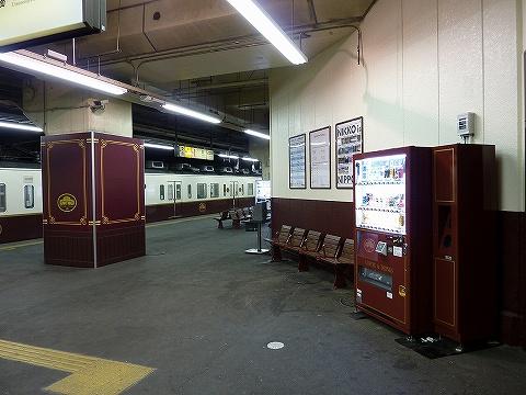 宇都宮駅ホーム