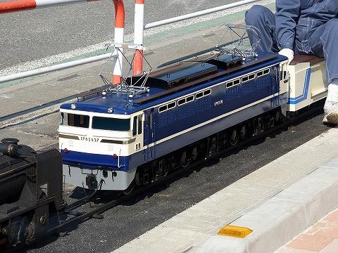 ミニEF65
