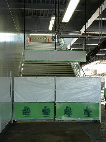 日進駅階段
