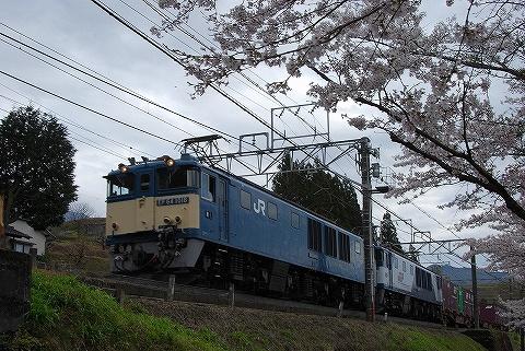 EF64‐1016@落合川'10.4.10