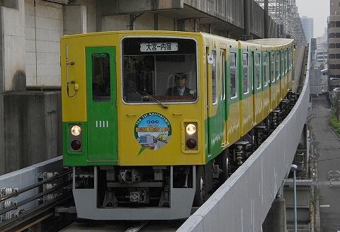 埼玉新都市交通1010系@鉄道博物館'08.10