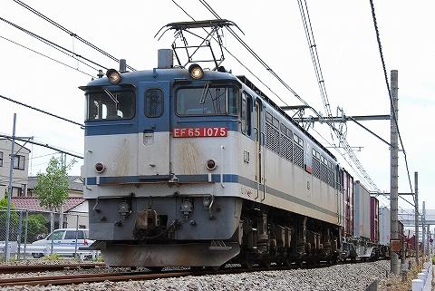 EF65-1075@宮原'10.5.9