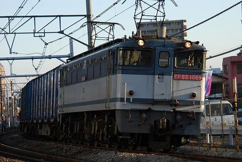 EF65-1069@宮原'10.5.15