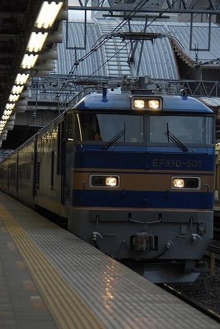 EF510-501@さいたま新都心'10.5.14