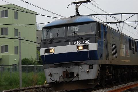 EF210-130@宮原'10.5.23