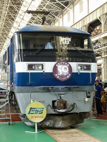 EF210-151@JR貨物大宮車両所'10.5.22