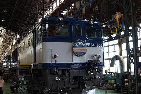 EF64-1007@JR貨物大宮車両所'10.5.22