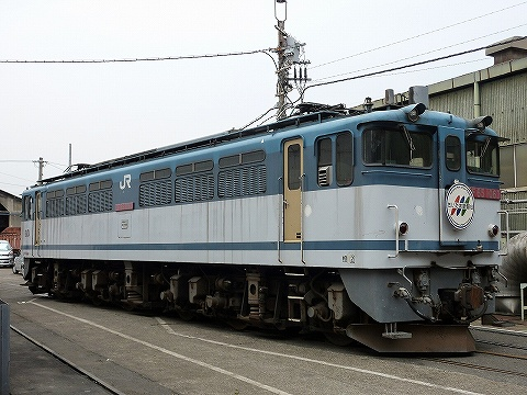 EF65-1063@JR貨物大宮車両所'10.5.22