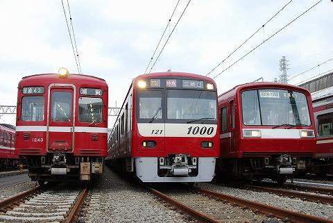 車両展示@京急ファインテック'10.5.30‐1
