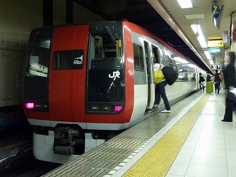 253系@東京'10.6.3