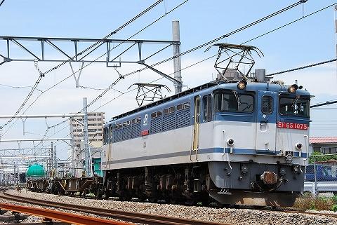 EF65-1075@宮原'10.6.19