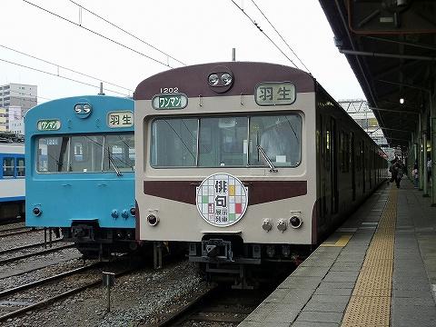 秩父1000系@熊谷'10.6.26-2