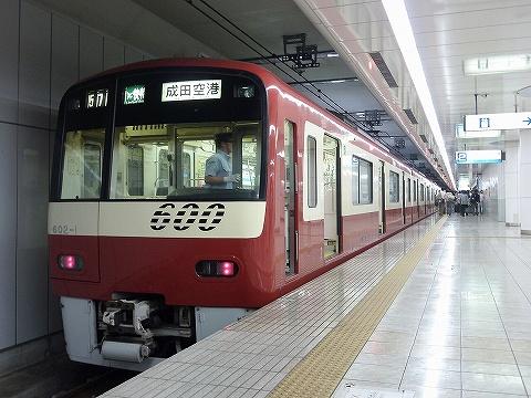 京急602-1@羽田空港'10.7.17