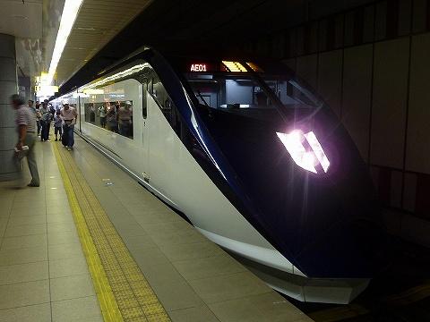 京成AE4-8@成田空港'10.7.17