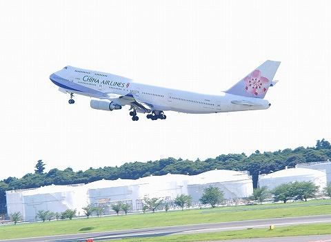 CIボーイング747-400@成田空港'10.7.17