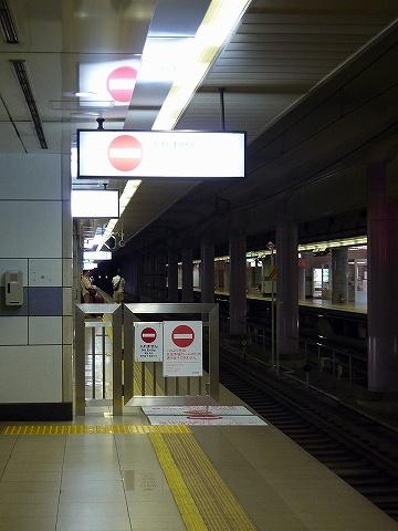 成田空港駅ホーム
