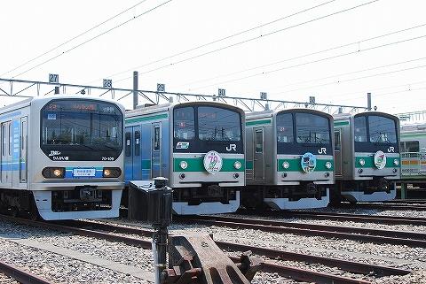 205系&りんかい線70-000系@川越車両センター'10.7.24