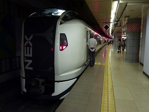 E259系@成田空港'10.7.3