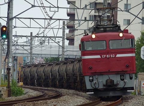 EF81-93@宮原'10.8.15
