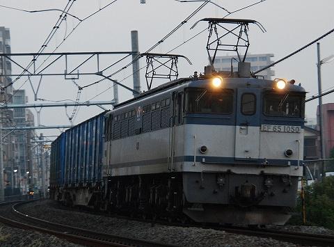EF65-1050@宮原'10.9.11