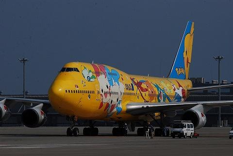 NHボーイング747-400@羽田空港'10.9.12-1