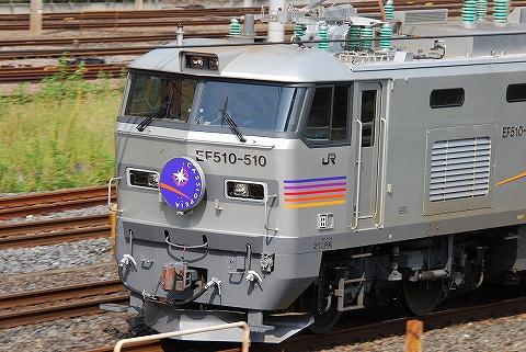 寝台特急カシオペア@さいたま新都心'10.9.19