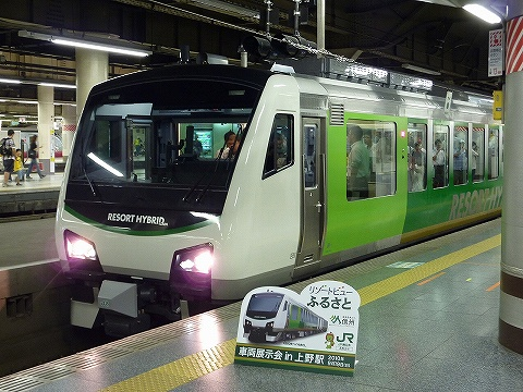 HB-E300系@上野'10.9.19
