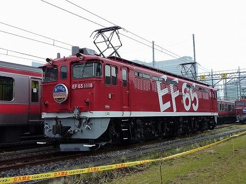 EF65-1118@京葉車両センター'10.10.9