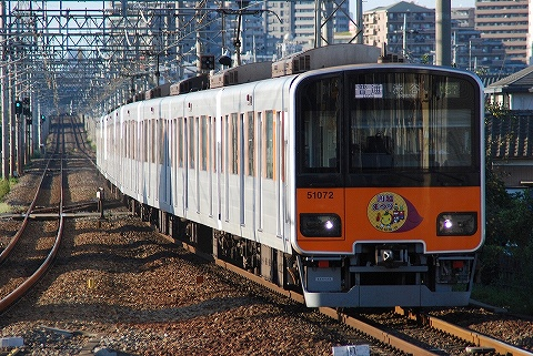 東武50070系@新河岸'10.10.11-2
