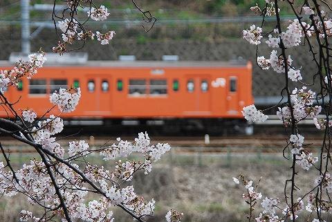 201系@飯田橋'09.4